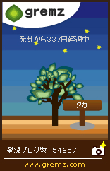 1305646746_07317